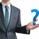 事務代行・秘書代行に何を頼めばいいか分からない場合は、ヒアリングをしっかり行う会社を選ぶとよい