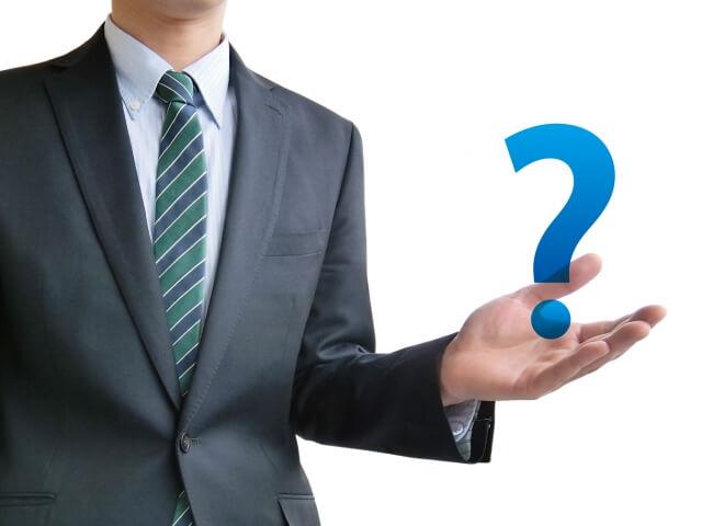事務代行の依頼方法が分からない場合、重視したいのは「ヒアリング能力」